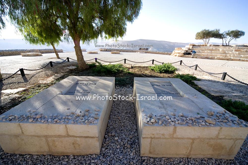 The grave of David (right) and Pola (left) Ben Gurion Kibbutz Sde Boker, Israel. The Negev Desert in the background.