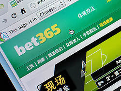 Detail of screenshot from Chinese website of Bet365 online betting company