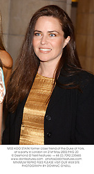 MISS KOO STARK former close friend of the Duke of York, at a party in London on 21st May 2002.PAG 20