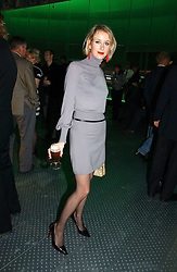 MISS ANTONIA HEDLEY-DENT at a party to celebrate the launch of Pilsner Urquell beer held in the Pavillion at The Serpentine Gallery, London on 4th October 2006.<br />