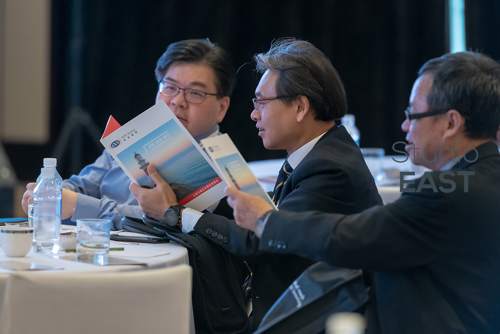 Corporate Treasurer - China Outbound forum in Shenzhen, China, on 22 June 2018. Photo by Graham Uden/Studio EAST