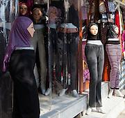 Fasion Store, Damascus, Syria