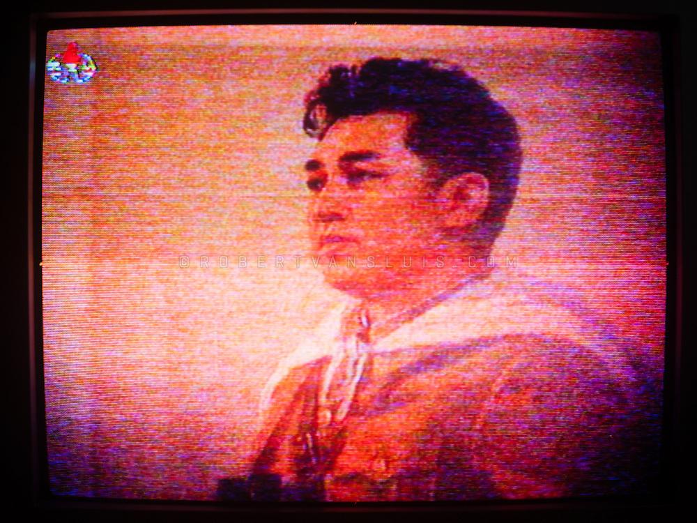 Young Kim Il Sung on North Korean television, DPRK (North Korea)