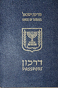 Israeli passport cutout