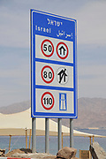 Israeli Speed limits information sign after the Taba border crossing from Egypt into Israel