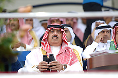 Saudi Princes And Ministers Targeted In Anti-Corruption Sweep - 5 Nov 2017