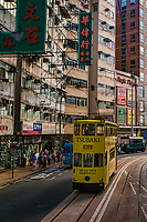 Electric Tram @ Pacific Plaza, Sai Wan