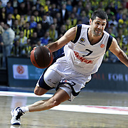 Fenerbahce Ulker's Omer ONAN during their Euroleague Basketball Top 16 Game 2 match Fenerbahce Ulker between Power Electronics Valencia at Sinan Erdem Arena in Istanbul, Turkey, Thursday, January 27, 2011. Photo by TURKPIX