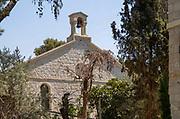 Armenian Church, Emek Refaim, (German Colony), Jerusalem, Israel