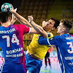 20201028: SLO, Handball- EHF Velux Champions League 2020/21, RK Celje vs HC Motor