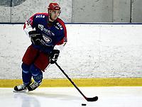 Ishockey<br /> GET-Ligaen<br /> 18.02.07<br /> Furuset Forum<br /> Furuset - Vålerenga VIF<br /> Regan Kelly - VIF<br /> Foto - Kasper Wikestad