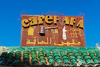 Maroc, Tanger, celebre cafe Hafa // Morocco, Tangier (Tanger), famous Hafa cafe