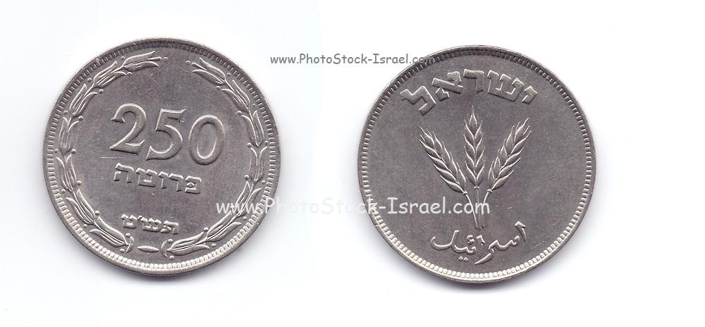 Old Israeli 250 Prutah or Prutot coin from 1959