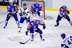 Matej Hocevar of Slovenia during friendly ice-hockey match between National teams of Slovenia and Kazakhstan, on April 12, 2011 at Hala Tivoli, Ljubljana, Slovenia. Kazakhstan defeated Slovenia 3-0.  (Photo By Vid Ponikvar / Sportida.com)
