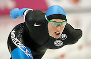 Trevor Marsicano of the USA competes in the men's 1500 meter World Cup speed skating competition at the Utah Olympic Oval in Kearns, Utah, Friday, Feb. 18, 2011. Marsicano won a gold medal in the event with the time of 1:43.35. (AP Photo/Colin E Braley)