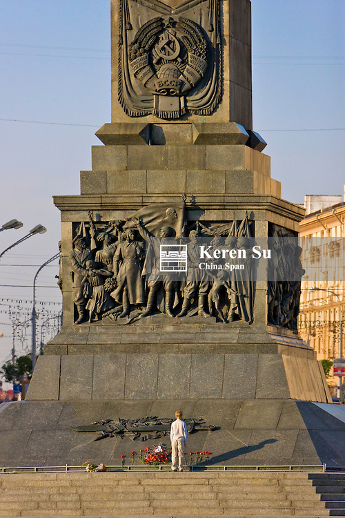 The monument on the Victory Square, Minsk, Belarus