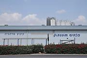 Israel, Jezreel Valley, Kibbutz Merhavia (established in 1929) Plassim Factory