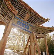 Entrance gate to the Mogao Caves, Near Dunhuang, China