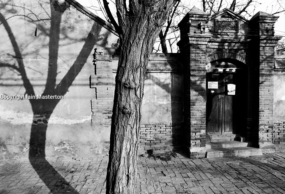 Entrance old old house in Beijing China