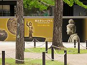 Exterior of the Todaiji Museum, Nara, Japan