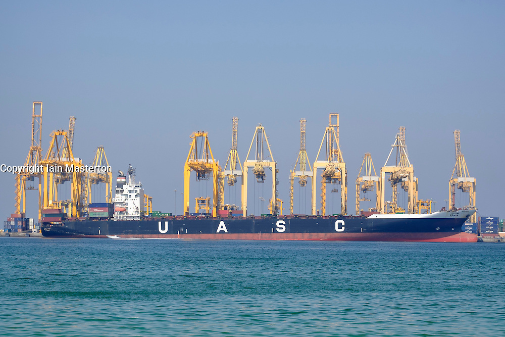 Natural deep water container terminal port at Khorfakkan in Sharjah Emirate in United Arab Emirates