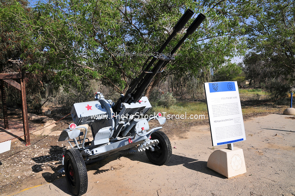 Israel, Hazirim, near Beer Sheva, Israeli Air Force museum. The national centre for Israel's aviation heritage. Anti-aircraft M55 Hispano Swiza 20mm*3 surface-to-air cannon