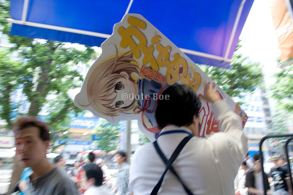 anime store Akihabara Tokyo