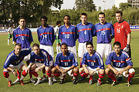 Fotball<br /> Foto: Dppi/Digitalsport<br /> NORWAY ONLY<br /> <br /> UNDER 21 - INTERNATIONAL TOULON FESTIVAL - 05/06/2005<br /> <br /> FRANKRIKE v MEXICO<br /> <br /> FRANCE TEAM (BACK ROW LEFT TO RIGHT: RUDY HADDAD / YOANN FOLLY / JONATHAN BRU / PETER FRANQUART / KEVIN LEJEUNE / ALEXIS THEBAUX. FRONT ROW: DAVID GIGLIOTTI / GUILLAUME RIPPERT / ROY CONTOUX / OLIVIER VEIGNEAU / LOIC PERRIN )