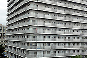 big residential highrise building Japan
