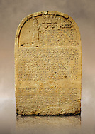 """Limestone Sculpted relief Stele with inscription to King Sennacherib. The relief shows Assyrian King Sennacherib  praying in front of divine symbols. 705 - 681 B.C Nineveh ( Kuyunjik ) . The inscription tells of King Sennacherib's great feats of war and the building works in Nineveh. It starts """" Sennacheribs, the great king, mighty king, king of the universe, king of the Assyria, king of the four regions of the wold, favourite of the great gods"""". It continues """" I led my armies from one end of the earth to the other and brought in submission at my feet all princes, dwelling in palaces, of the four quarters of the world"""". of his great worked """" I enlarged the site of Nineveh, my royal city, I made its market streets wider"""". further """" The wall and outer wall I caused skilfully constructed and raised them mountain high. I widened them to 100 cubits ( 50m )"""". Istanbul Archaeological Exhibit no. 1."""