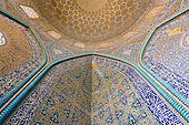 Sheikh Lotf Allah Mosque, Isfahan