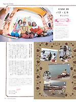 Yoga in Rishikesh article by Heeki Park at Yoga Journal Japan