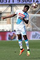 """Amadou Diawara Napoli<br /> Empoli 19-03-2017  Stadio """"Carlo Castellani""""<br /> Campionato Serie A 2016/2017<br /> Empoli - Napoli 2-3<br /> Foto Luca Pagliaricci / Insidefoto"""