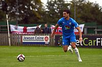 Ash Palmer. Colne FC 0-2 Stockport County FC. Pre-season friendly. 5.9.20