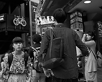 Afternoon walkabout in and around the Harajuku district of Shibuya in Tokyo. Image taken with a Leica CL camera and 23 mm f/2 lens