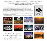 East Roswell GA Rec Center Show