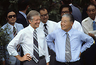President Jimmy Carter with Masayoshi ?hira, Prime Minister of Japan  during the Economic Summit in July 1979.<br /> Photograph by Dennis Brack<br /> bb45