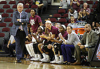 Central Arkansas vs. Texas A&M NCAA college basketball game Sunday, Nov. 13, 2016, in College Station, Texas.