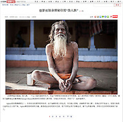 A gallery of my Aghori work on China.com<br /> http://www.china.com.cn/news/world/2014-03/12/content_31762932.htm