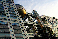 The Fuji TV Building is the headquarters of Fuji Television, one of Japan's private, nationwide TV stations. You can see exhibitions on popular programs, buy Fuji TV paraphenelia at the souvenir shop and access the futuristic looking building's observatory deck.