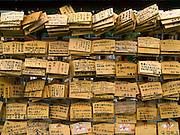 Prayer tablets outside an Asian temple Japan