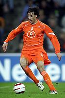 Fotball<br /> VM-kvalifisering<br /> Nederland v Armenia<br /> 30. mars 2005<br /> Foto: Digitalsport<br /> NORWAY ONLY<br /> ruud van nistelrooij nistelrooy