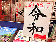"""April 30, 2019, Tokyo, Japan: As Japan enters the Reiwa Era, many publishers took the opportunity to publish books, calendars and magazines about the Japanese Imperial family and the Heisei Era. At the Maruzen book store in Central Tokyo, a special section was set-up to sell these titles, common at bookstores across Japan. As Japanese Emperor Akihito abdicated the Chrysanthemum Throne, this brought an end to the Heisei Era (Jan. 8, 1989 to Apr. 30, 2019). The new era called 'Reiwa"""" begins May 1, 2019 when Crown Prince Naruhito ascends the throne. The two kanji characters """"'rei"""" and """"wa"""" can be translated as either """"fortunate harmony"""" or """"peace in harmony"""" and were taken from a stanza about plum blossoms in Man'yoshu, a collection of Japanese poetry written sometime after 759. Japanese calendars years are based upon the reigns of it's emperor's."""