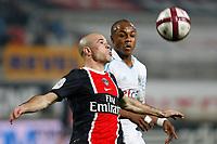 FOOTBALL - FRENCH CHAMPIONSHIP 2011/2012 - L1 - OLYMPIQUE MARSEILLE v PARIS SAINT GERMAIN  - 27/11/2011 - PHILIPPE LAURENSON / DPPI - ANDRE AYEW (OM) / CHRISTOPHE JALLET (PSG)