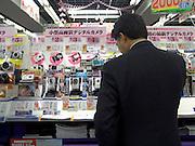 costumer looking to buy a new digital camera Akihabara Tokyo