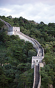 The Great Wall at Mutianyu north of Beijing.