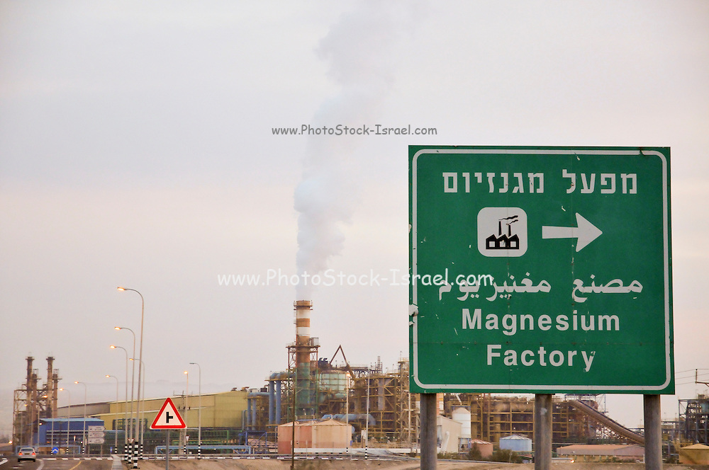 Israel, Sdom, The Dead Sea Works LTD. The Magnesium factory on the shore of the Dead Sea