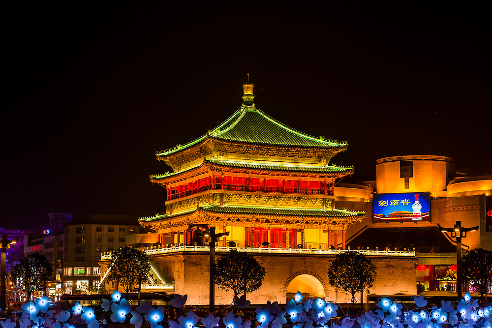 The Bell Tower, built in 1384 during the early Ming Dynasty, is a symbol of the city of Xi'an and one of the grandest of its kind in China. The Bell Tower also contains several large bronze-cast bells from the Tang Dynasty. Xi'an, Shaanxi Province, China.