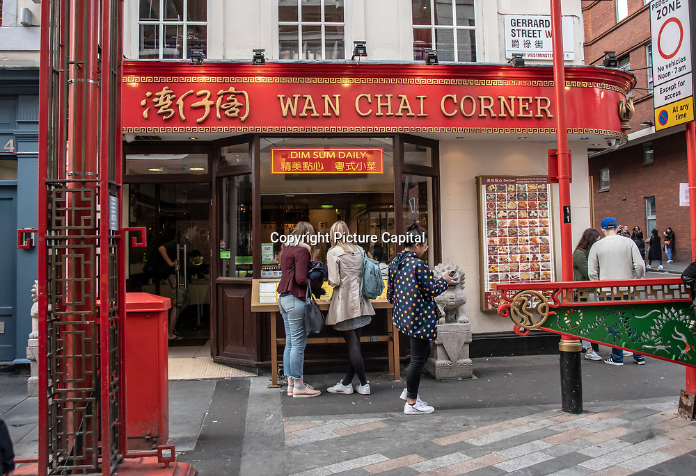 Wan Chai Corner in London Chinatown Sweet Tooth Cafe and Restaurant at Newport Court and Garret Street on 15 June 2019, UK.