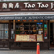 Tao Tao Ju in London Chinatown Sweet Tooth Cafe and Restaurant at Newport Court and Garret Street on 15 June 2019, UK.
